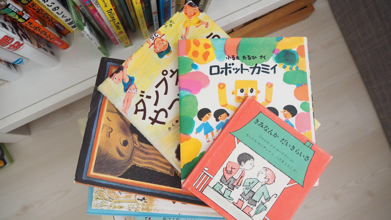 5-6才児の絵本選び。長編絵本。