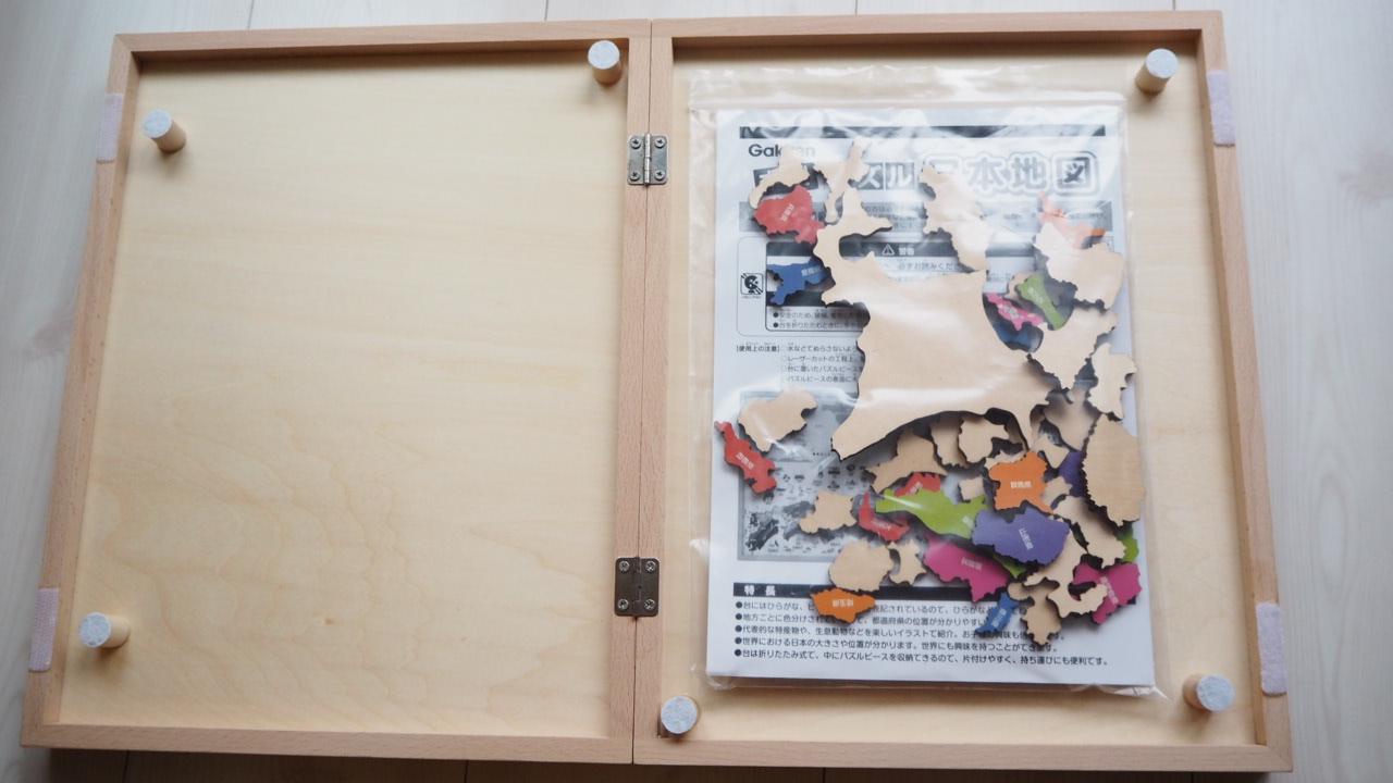 都道府県パズル折り畳み収納